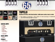 65amps products